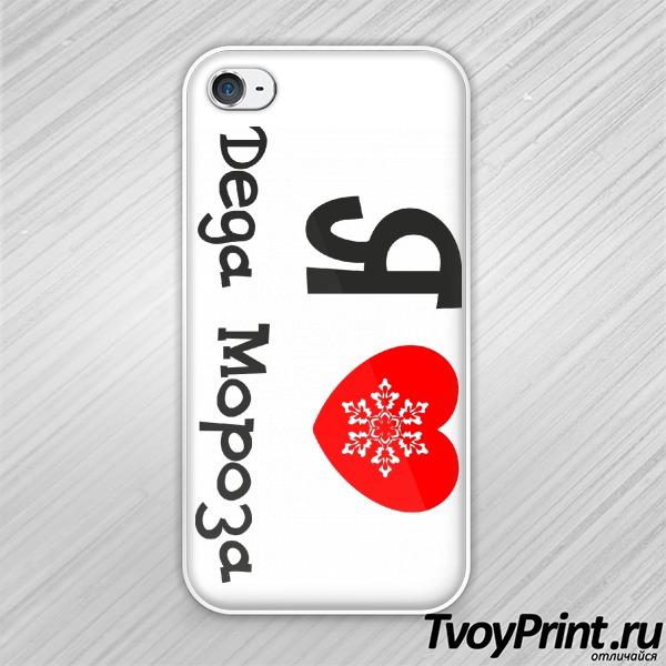 Чехол iPhone 4S Я люблю Деда мороза