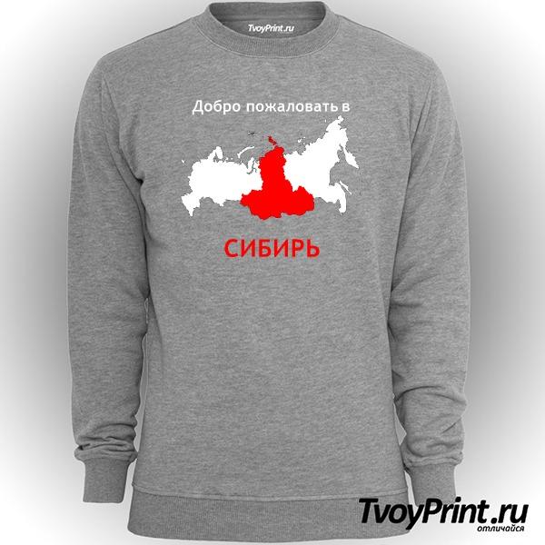 Свитшот Сибирь