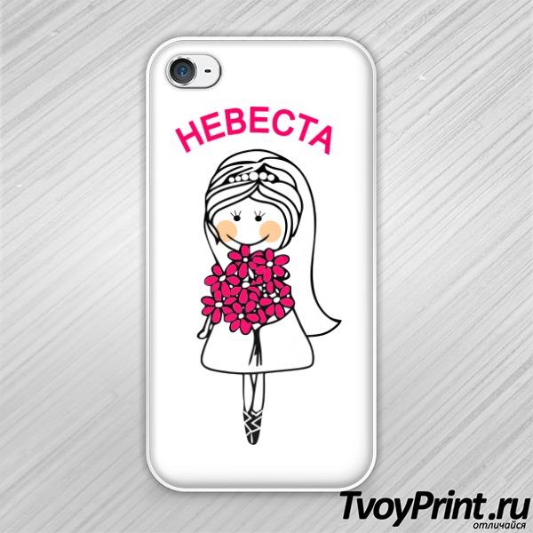 Чехол iPhone 4S невеста с розовыми цветами