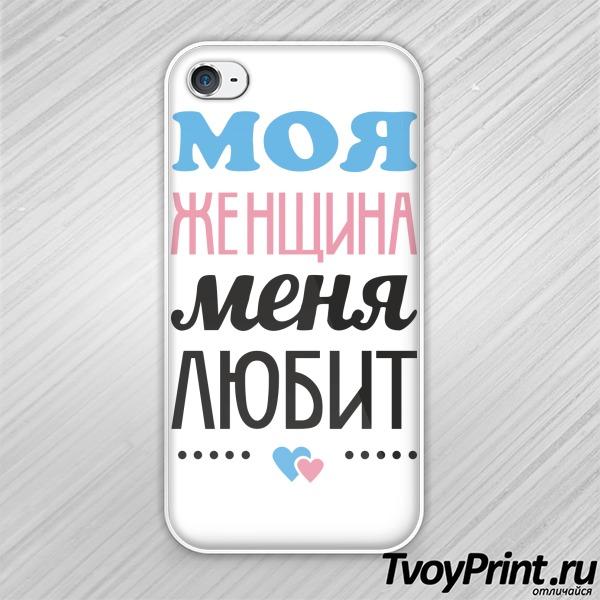 Чехол iPhone 4S Моя женщина меня любит