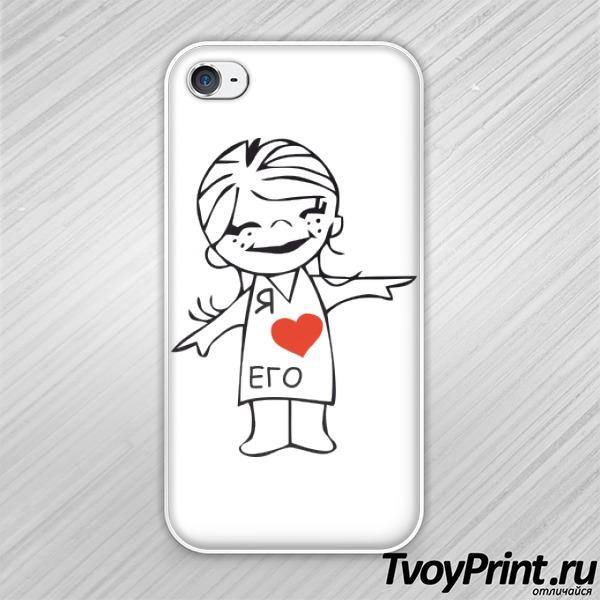 Чехол iPhone 4S Я люблю его