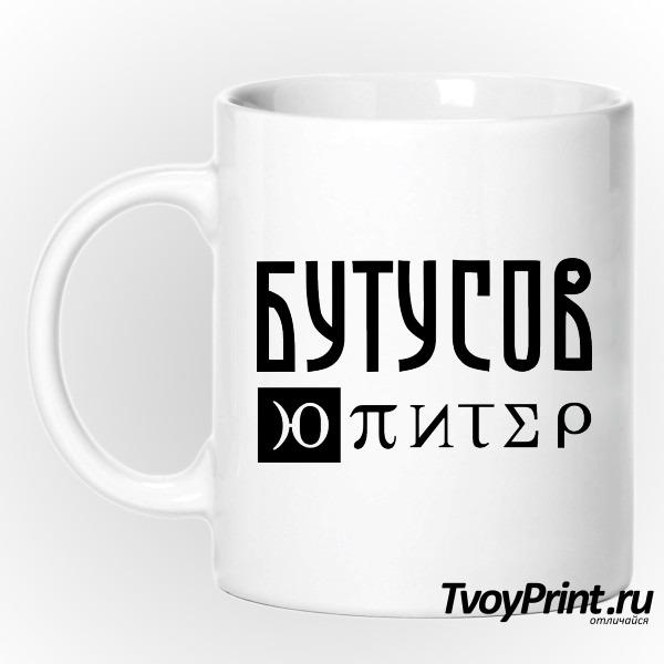 Кружка Бутусов Ю-Питер