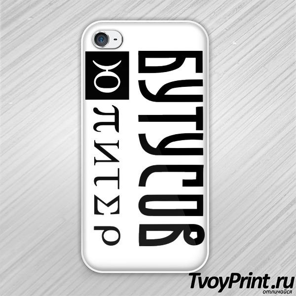 Чехол iPhone 4S Бутусов Ю-Питер