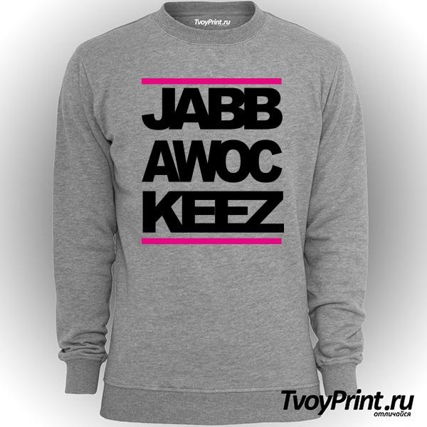 Свитшот JabbaWockeeZ