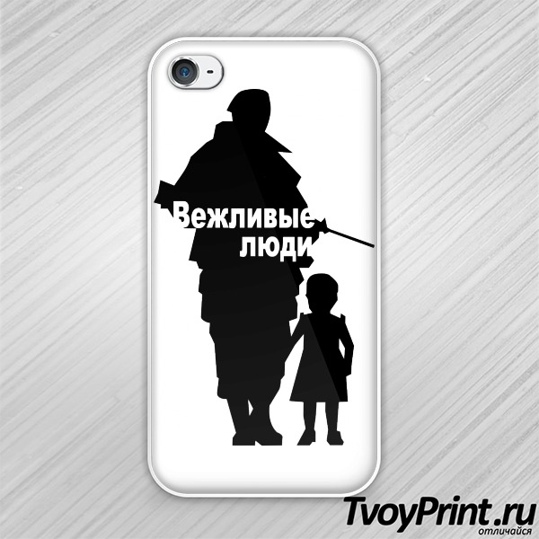 Чехол iPhone 4S Вежливые люди (солдат с девочкой)
