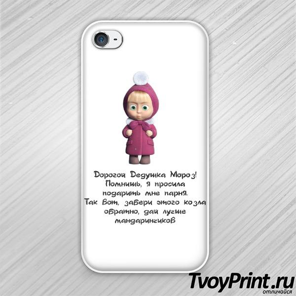 Чехол iPhone 4S Дорогой Дедушка Мороз!