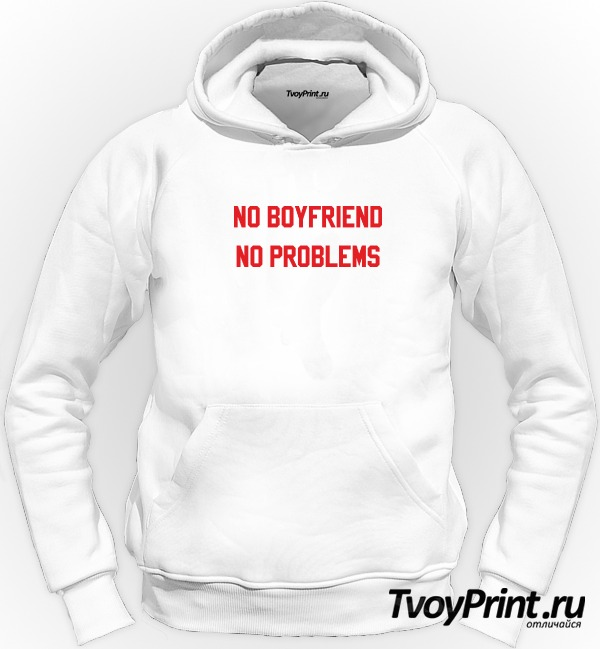 Толстовка no boyfriend no problem