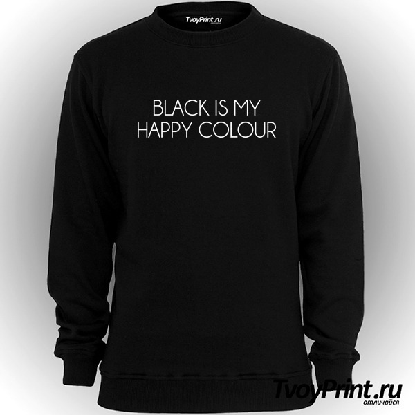 Свитшот black  is my happy colour