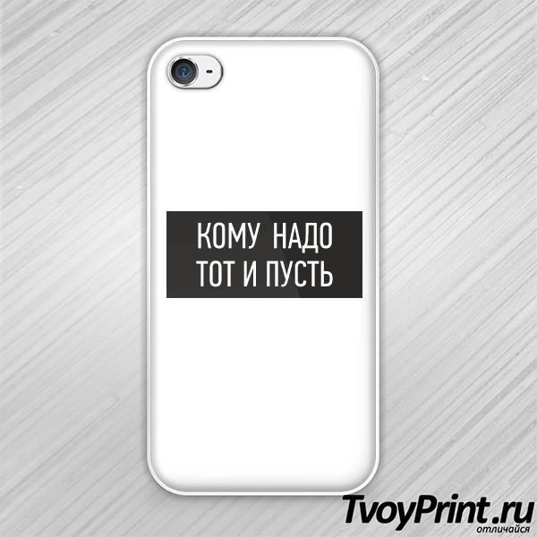 Чехол iPhone 4S кому надо тот и пусть