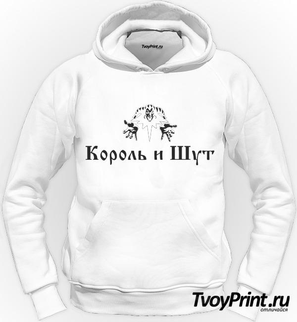 Толстовка Король и Шут