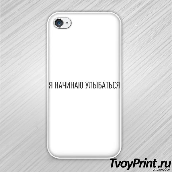 Чехол iPhone 4S я начинаю улыбаться)