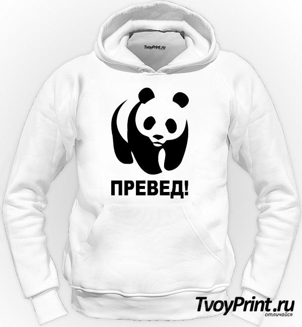 Толстовка ПРЕВЕД!
