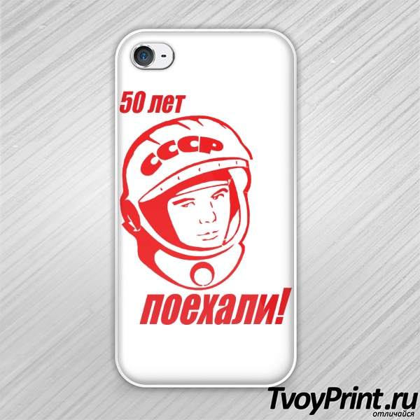 Чехол iPhone 4S Гагарин (1)