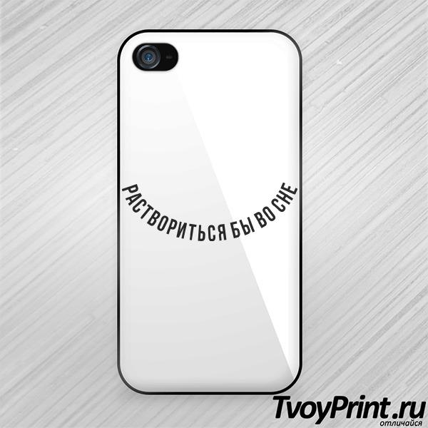Чехол iPhone 4S раствориться бы во сне...