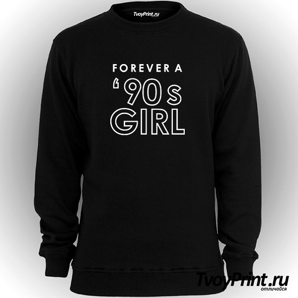 Свитшот forever a 90's girl white