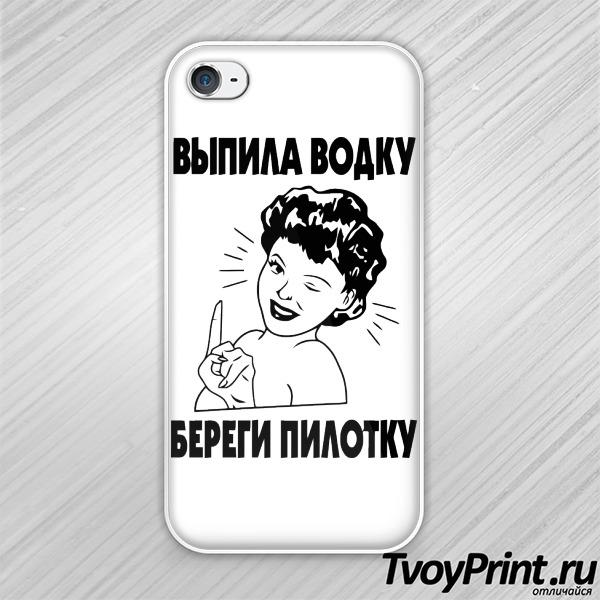 Чехол iPhone 4S Выпила водку