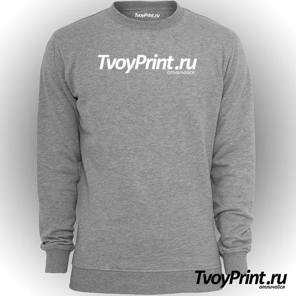 Свитшот TvoyPrint