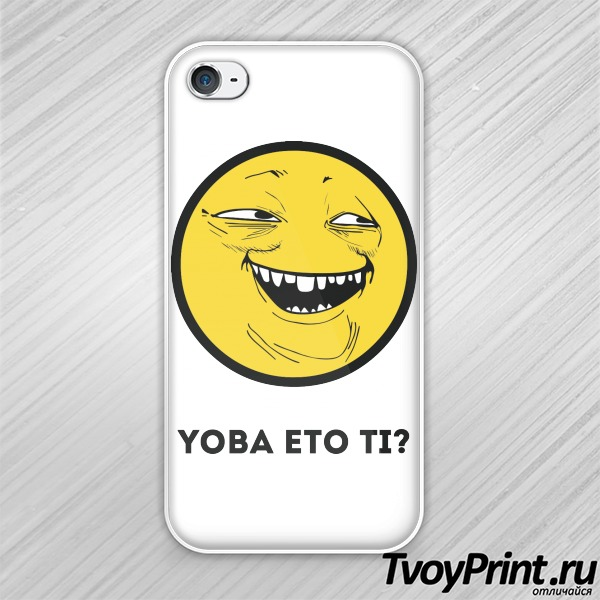 Чехол iPhone 4S Yoba
