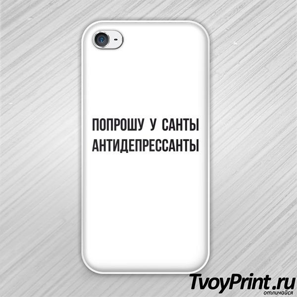 Чехол iPhone 4S попрошу у санты антидепрессанты