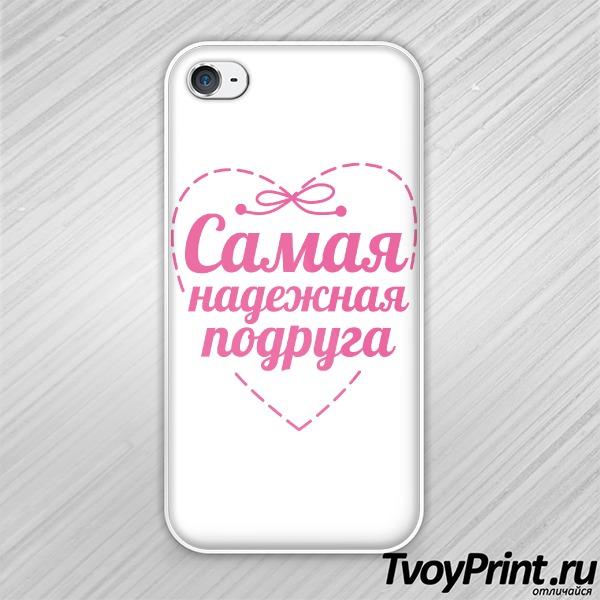 Чехол iPhone 4S Самая надежная подруга