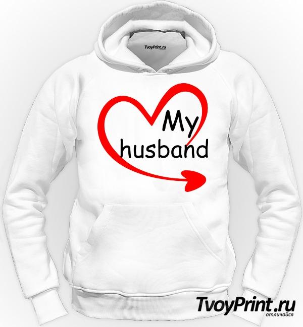 Толстовка мой муж