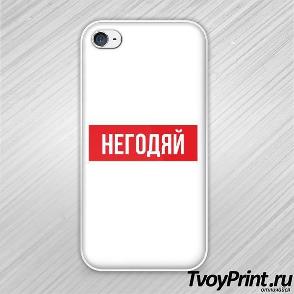 Чехол iPhone 4S негодяй