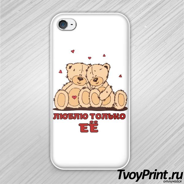 Чехол iPhone 4S Мишки Люблю только ее (муж.)