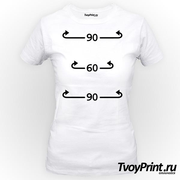 Футболка Идеальные параметры 90-60-90