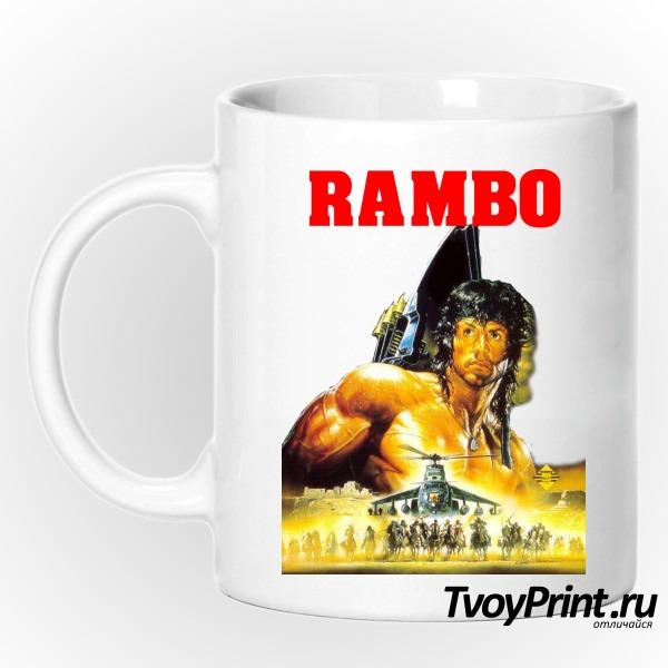 Кружка Рэмбо (Rambo)