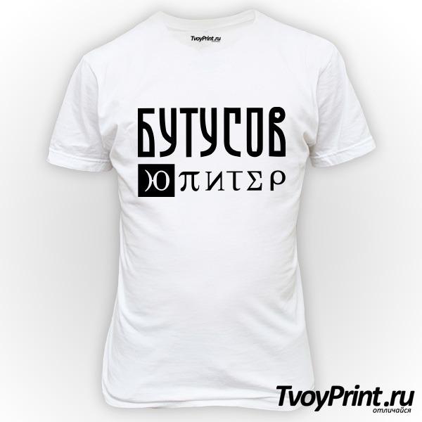 Футболка Бутусов Ю-Питер