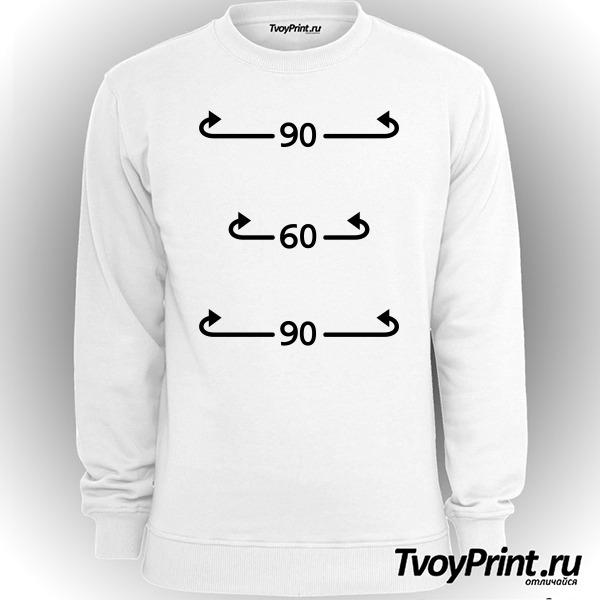 Свитшот Идеальные параметры 90-60-90