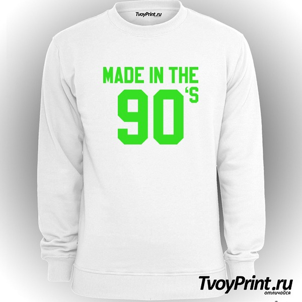 Свитшот made  in the 90's