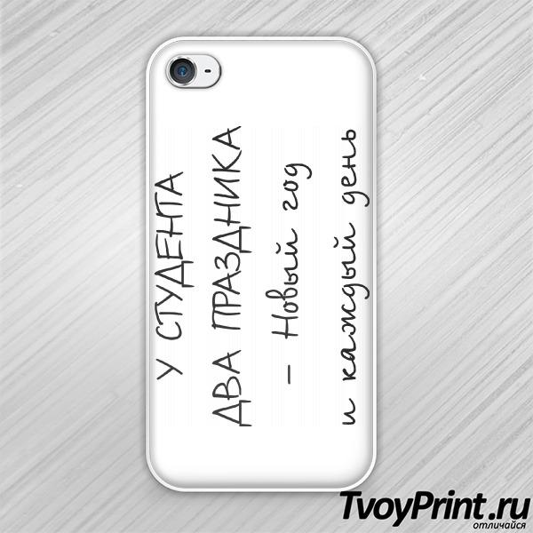 Чехол iPhone 4S У студента два праздника