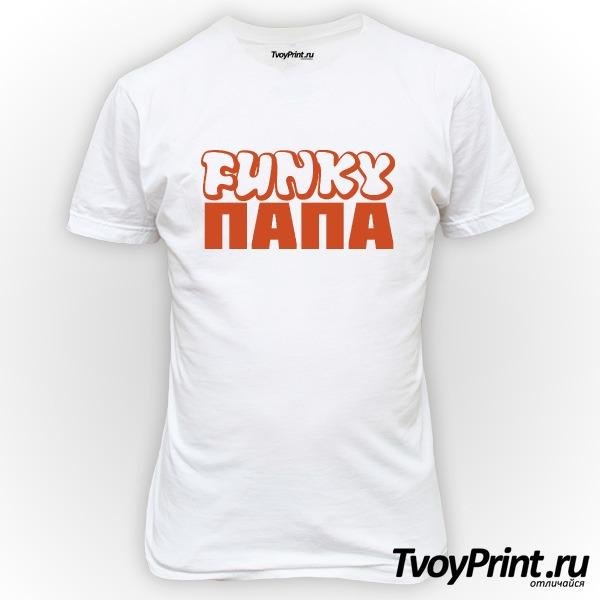 Футболка Funky ПАПА (муж.)