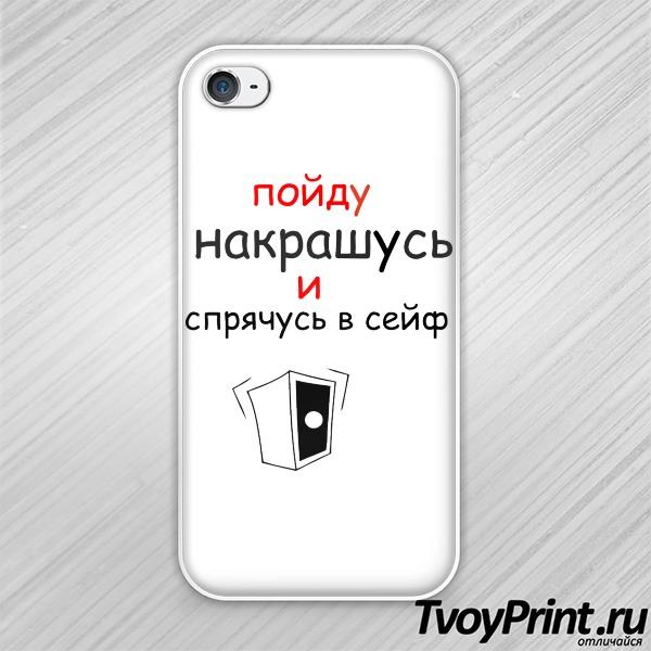 Чехол iPhone 4S Люблю красивую (жен.)