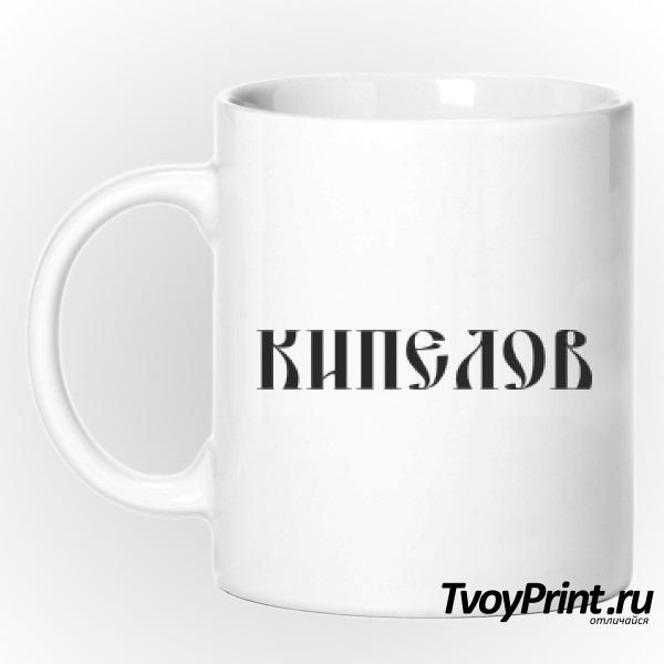 Кружка Рок над Волгой (Кипелов)