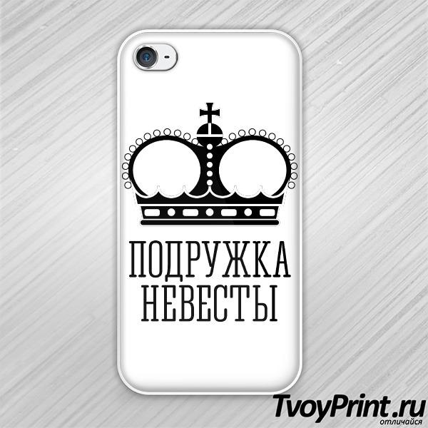 Чехол iPhone 4S Подружка невесты (3)