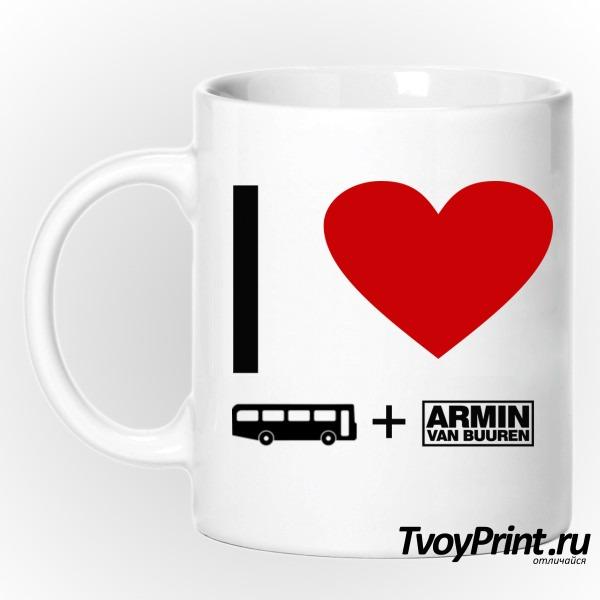 Кружка Автобусный тур Армин