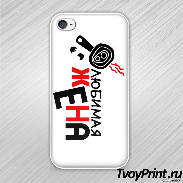 Чехол iPhone 4S Любимая жена - сковорода полна))
