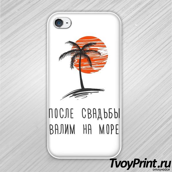 Чехол iPhone 4S После свадьбы валим на море