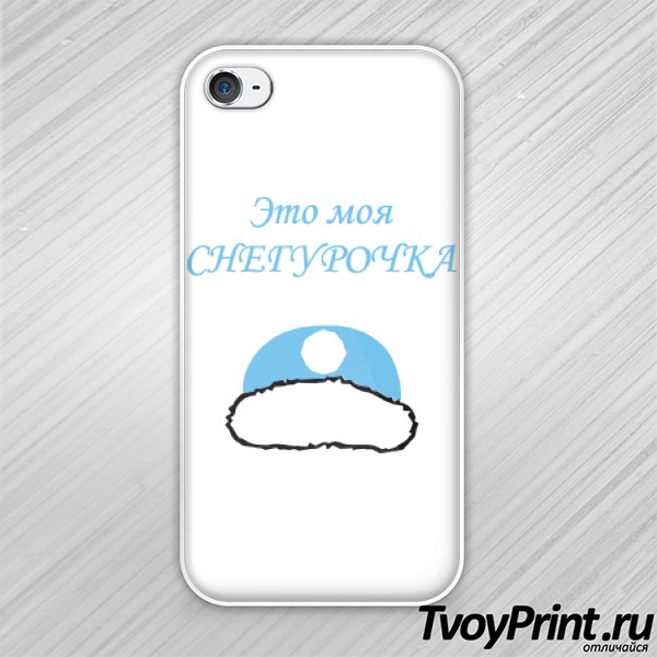 Чехол iPhone 4S Это моя Снегурочка
