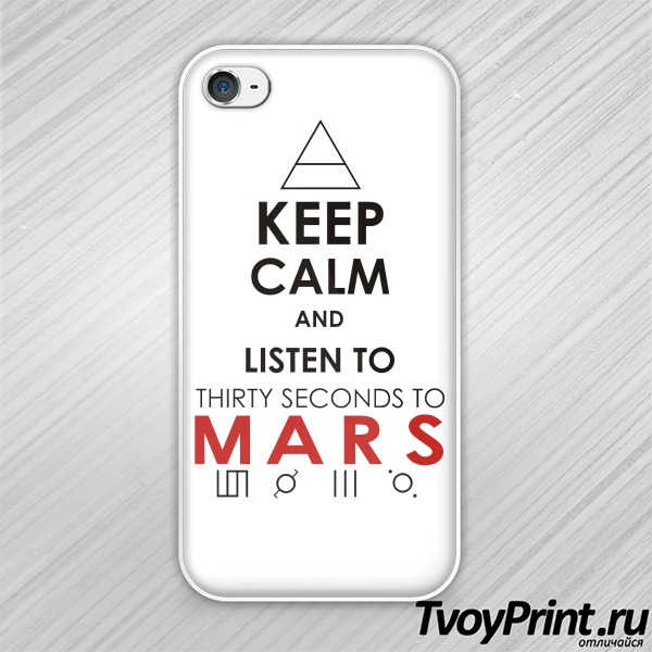 Чехол iPhone 4S 30 seconds to mars Keep Calm and Listen