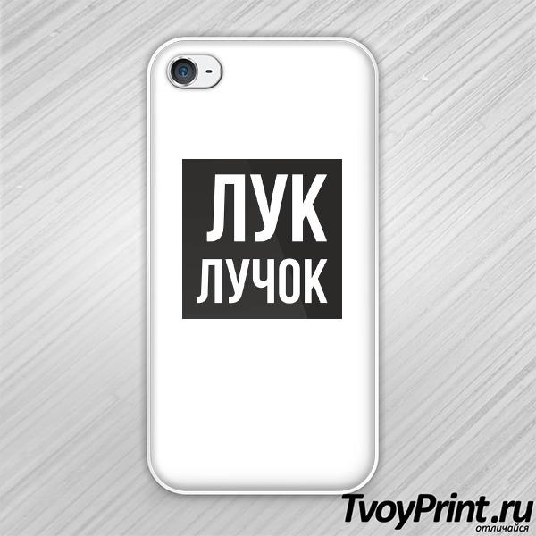 Чехол iPhone 4S лук лучок