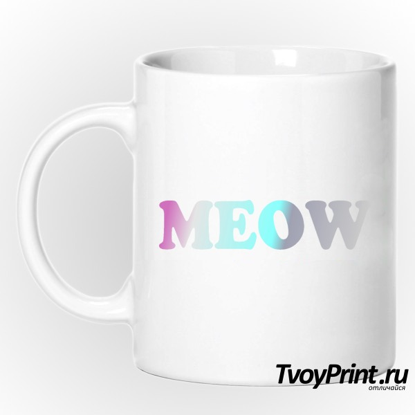 Кружка meow