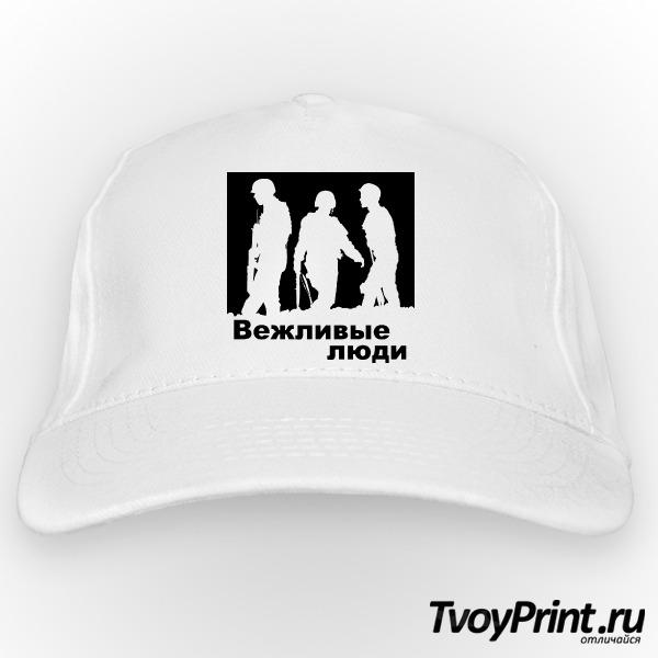 Бейсболка Вежливые люди (трое солдат)