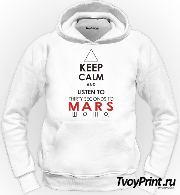 Толстовка 30 seconds to mars Keep Calm and Listen