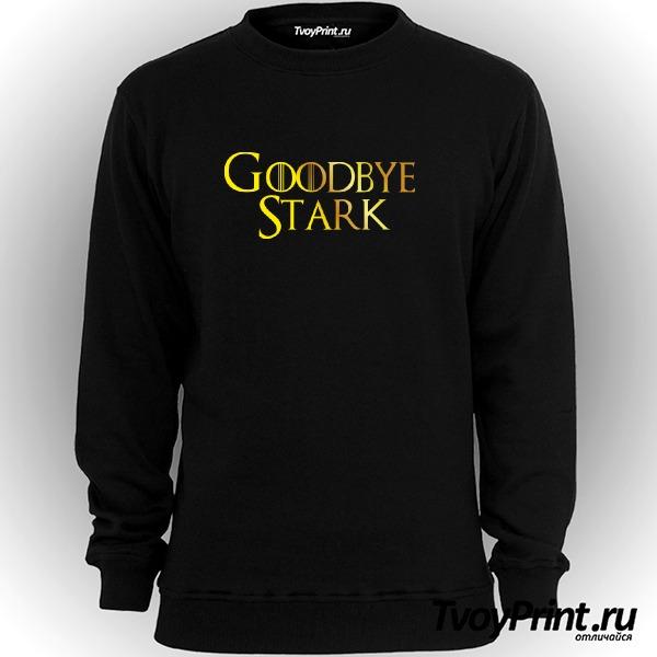 Свитшот Прощайте, Старки!