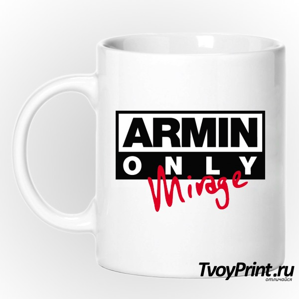 Кружка Armin only mirage