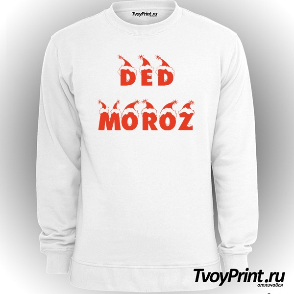 Свитшот Ded Moroz