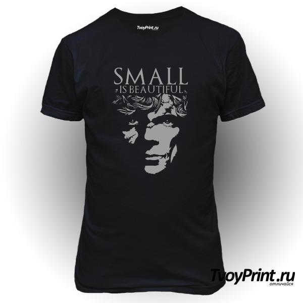 Футболка Small is beautiful